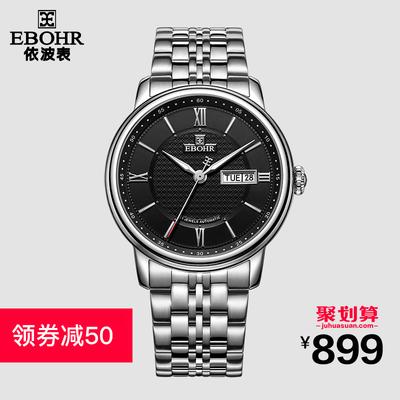 依波501901401怎么样,武昌哪里有依波表专卖