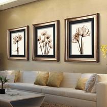 柠檬树客厅装饰画现代简约沙发背景墙画欧式三联挂画卧室美式壁画