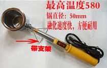 铅丝熔化炉 融铅炉 铅丝融化炉 熔铅丝化铅炉 超软纯铅丝 化铅丝