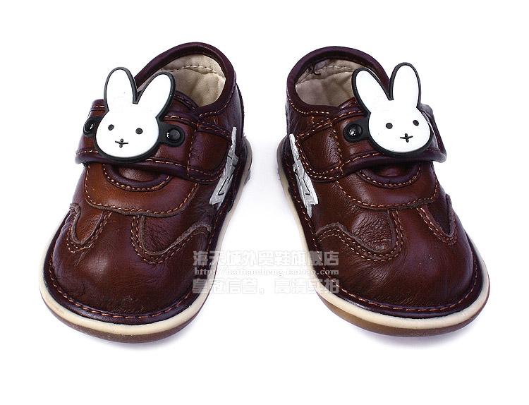 Цвет: Кыргызстан 3762 коричневый кролик