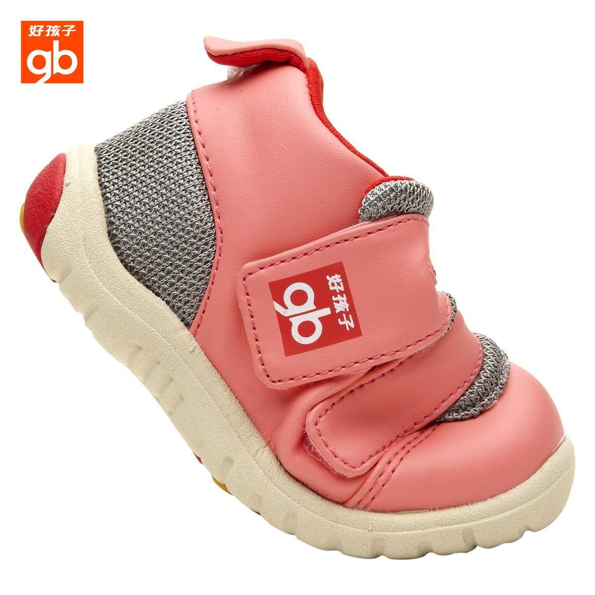 Детские ботинки с нескользящей подошвой Goodbaby gbslb12011 GBSLR12011( 198 Для молодых мужчин