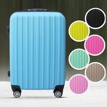 箱子小行李箱男24寸学生皮箱拉杆箱万向轮旅行箱行礼箱女20寸韩版