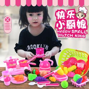 儿童玩具益智玩具男孩女孩玩具