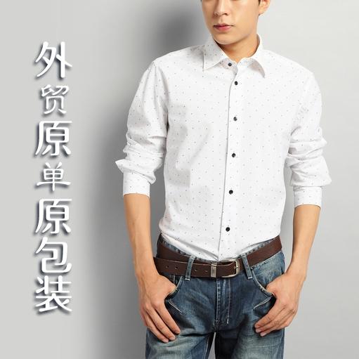 春秋新款 男士韩国长袖衬衣白黑色灰色假领 不退