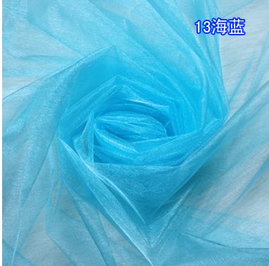 Цвет: морской синий цвет