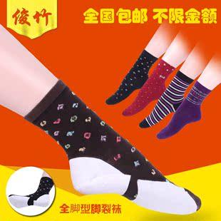 俊竹防裂袜 防止脚裂袜 足裂袜 防裂袜子女士厚棉全脚型 全足型