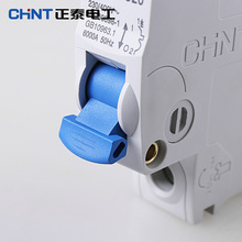 Chint Household Air Circuit Breaker Switches the Individual Breakers Miniature Protection NBE7 1P 63A