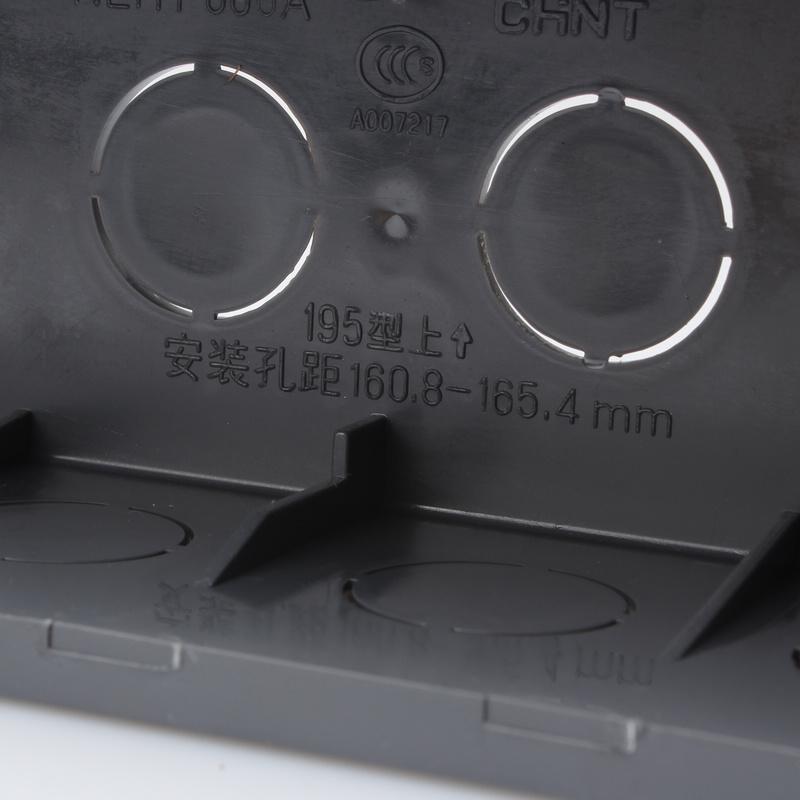 Пластиковый щиток Chint  NEH1-006A 118