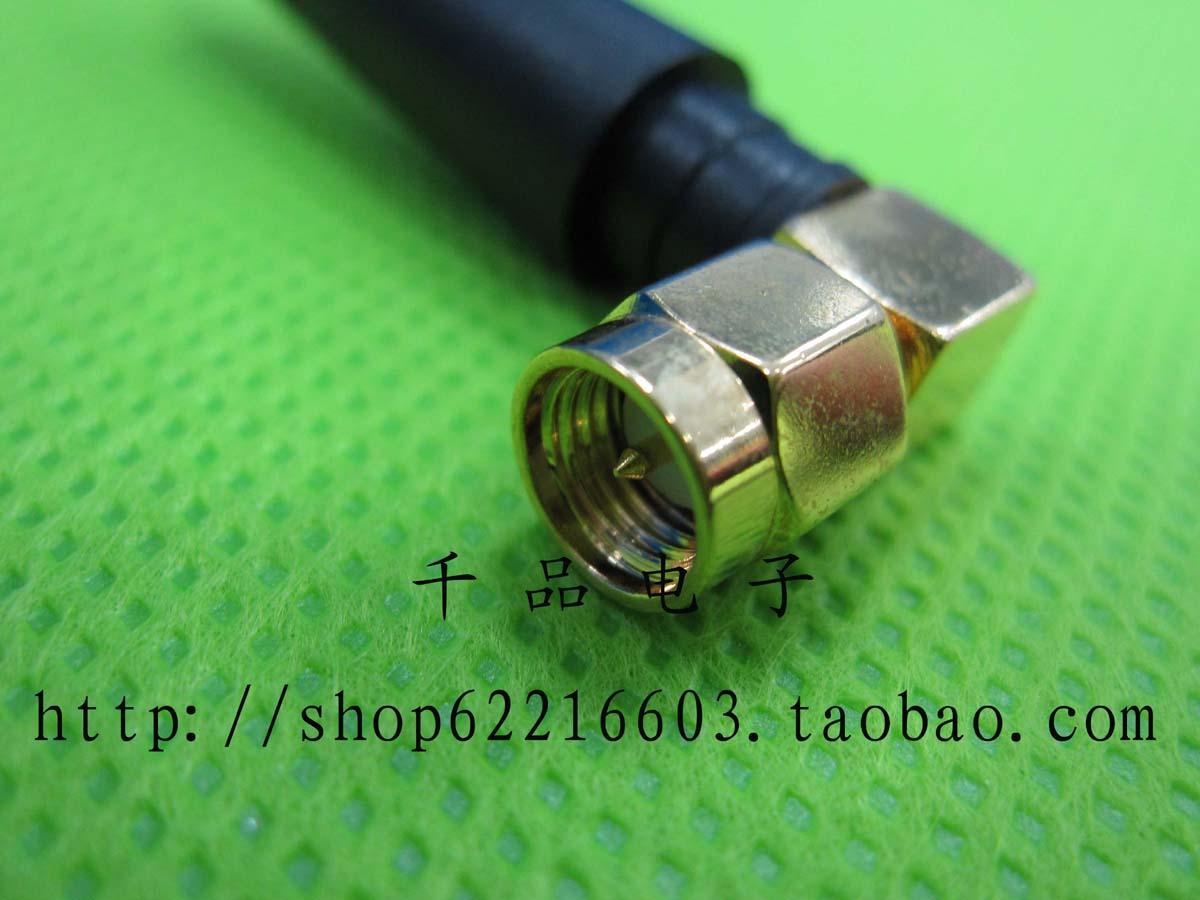 Антенна   900M/1800Mhz