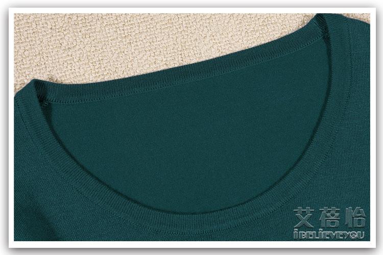 Трикотаж Yi Beiyi P106 2012 Набивка и крашение Классический рукав Небольшой круглый воротник