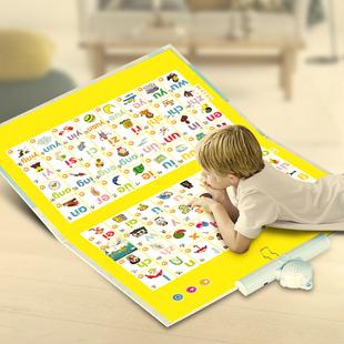 乐乐鱼幼儿童拼音有声挂图早教发声0-3岁宝宝启蒙充电版语音识字