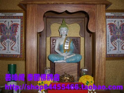Религиозная атрибутика Хороший клуб Таиланд Храм Будды ~ Будда соли открытия оболочки песка сидеть статуя Будды