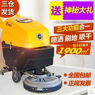 洁霸商务扫地机怎么样,质量究竟如何,求助!