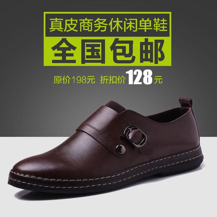 Демисезонные ботинки Outlook 2023 2013 1017 Обувь на тонкой подошве ( для скейтборда ) Для отдыха Двухслойная кожа Круглый носок Без шнуровки Весна и осень