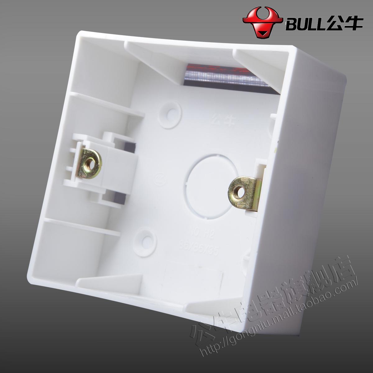 Bulls socket concealed switch socket bottom box H2 Ming Ming mounted ...