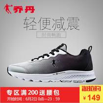 乔丹男鞋2017春夏新款跑步鞋男运动鞋舒适减震透气跑步鞋