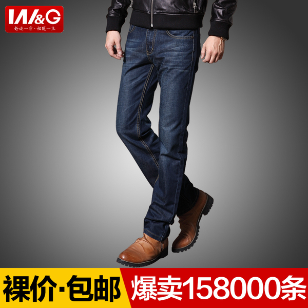 WG autumn and winter men's jeans men's denim trousers Slim Straight jeans child simple wild men free shipping