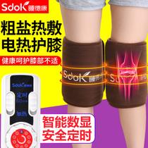 睡德康电加热盐袋海盐粗盐热敷包电热膝盖关节艾灸理疗热敷袋盐包