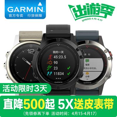 乐山佳明手表专卖店年货节折扣
