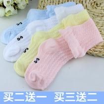 婴儿长筒袜子夏季薄款纯棉 宝宝中筒过膝防蚊袜新生儿6-12个月