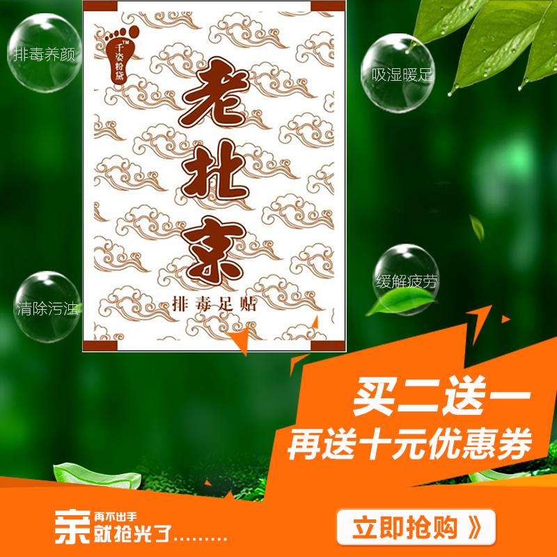 【11.5白菜价】福利,淘宝天猫白菜价商品汇总