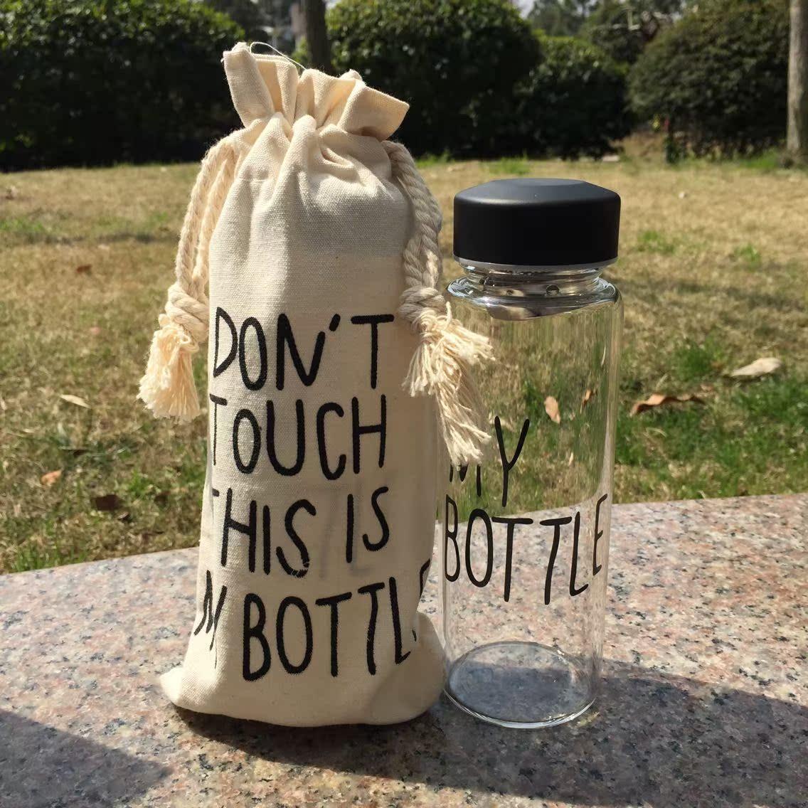 Цвет: Стеклянная бутылка + мешки
