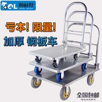 静音手推车平板车拖车钢板拉货车折叠钢板车拉车推货车 钢板车