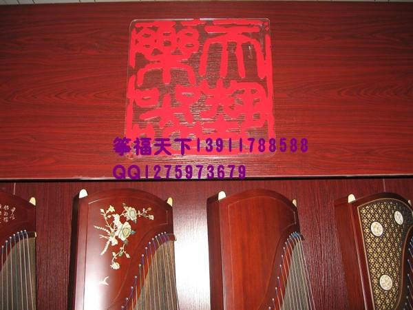 Музыкальные инструменты и Аксессуары Махагон цитра Цинь кода-«Союз гучжэне»