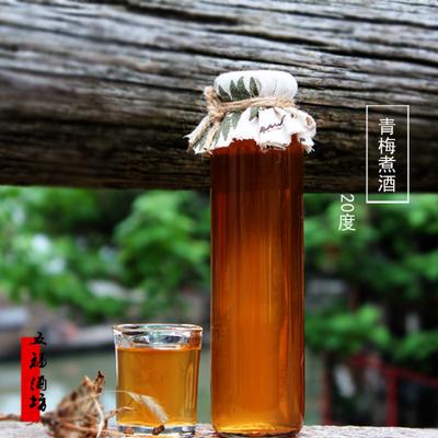 青梅酒 20度 纯手工自酿花果酒 西塘乌镇古镇特产畅销 五福酒坊