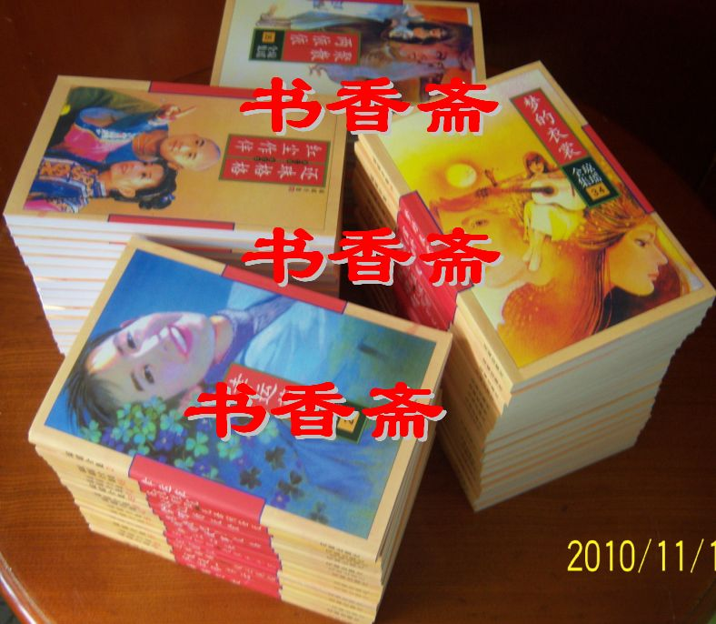 Подлинное качество Chiung Huacheng 63 устанавливает ее романы Цюн Yao работает полное собрание сочинений романтический фантастики книги