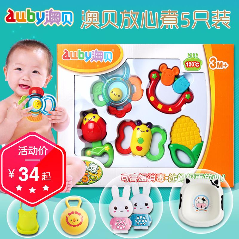 澳贝婴儿牙胶手摇铃宝宝3-6-12个月幼儿益智奥贝玩具新生儿0-1岁