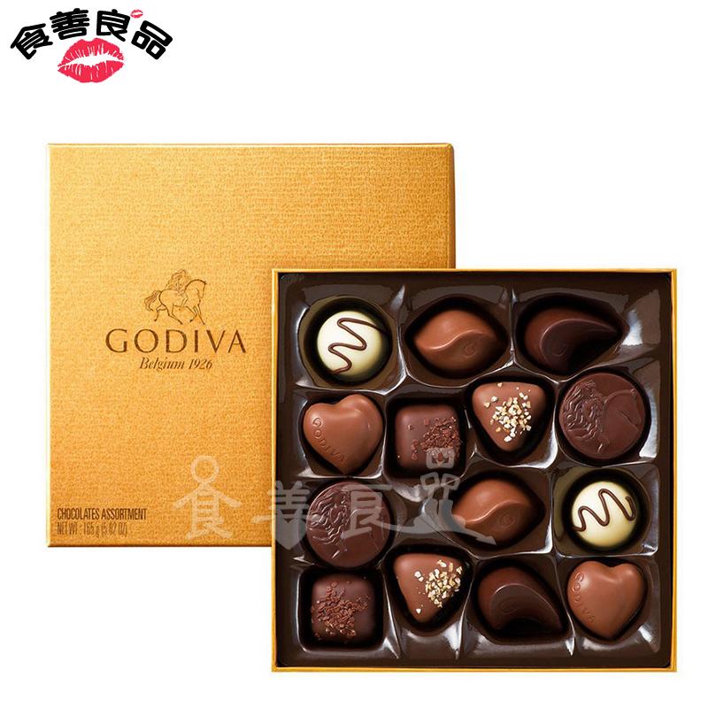 比利时进口歌帝梵金装手工巧克力礼盒