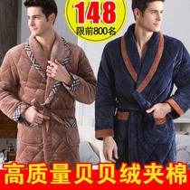 男士睡袍冬季加厚长款夹棉 冬天保暖成人浴袍珊瑚绒睡袍男法兰绒