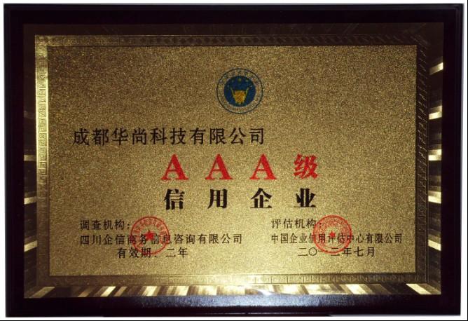 табло China is still the technology HS/xth95w18l 24 14 HS-XTH95W18L