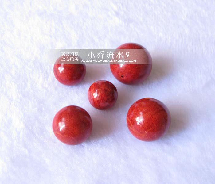 Драгоценные, Полудрагоценные камни Маленький Джо красный коралл ювелирных потерять DIY бусы из бисера полуфабрикатов 6-24 Оптовая оффшорные чисто первичных цветов