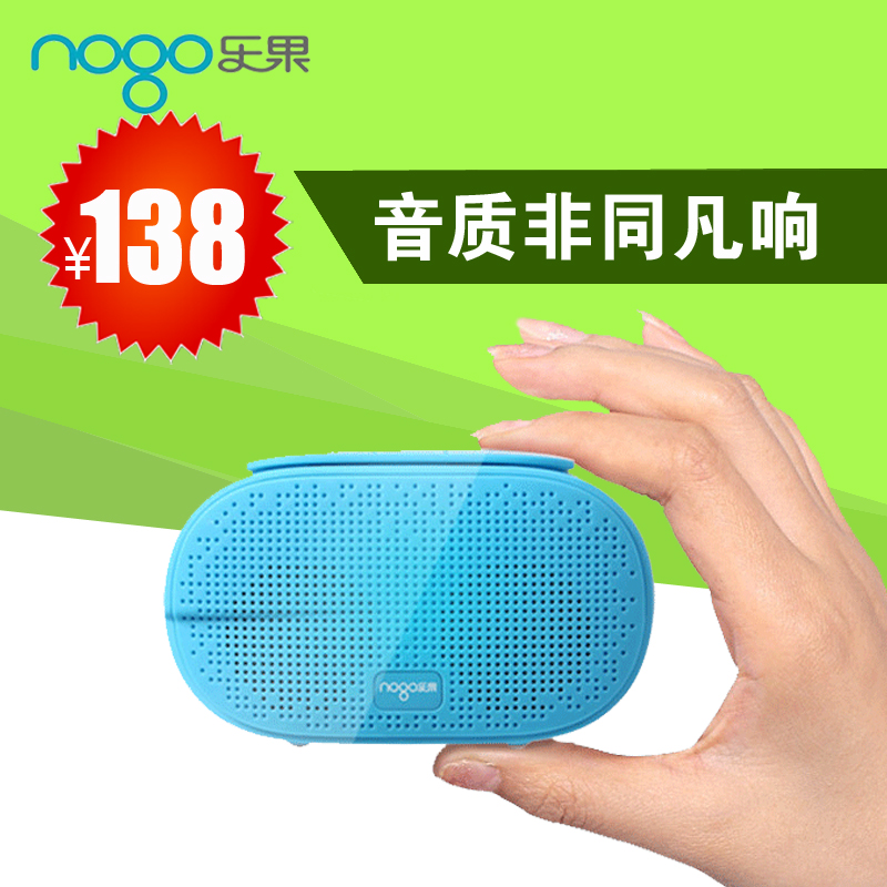 Dimethoate B3500 Car Bluetooth Speaker 4.0 Mobile phone card dual speakers stereo subwoofer touch