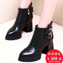 迈妍2016秋冬季新款真皮尖头祼靴高跟短靴女鞋马丁靴粗跟及踝靴子