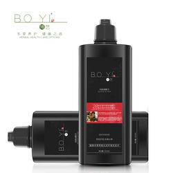 博艺纯中草药洗发水植物萃取控油去屑止痒防脱发生发育发男女洗发