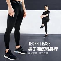 正品阿迪达斯篮球跑步健身服男子速干透气运动训练紧身长裤AI3370