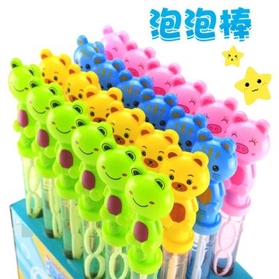 儿童吹泡泡棒玩具泡泡水 卡通魔力七彩泡泡棒户外儿童吹泡泡玩具