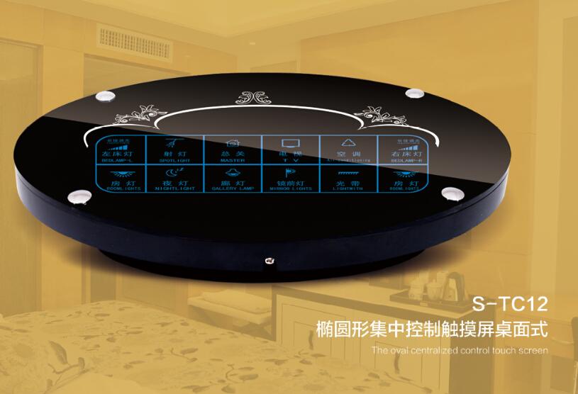 Цвет: Экран-овальные центрального управления