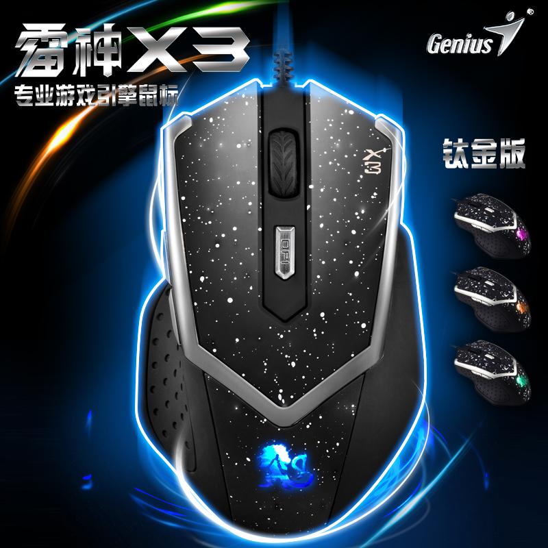 Проводная мышь Genius  X3 Dpi
