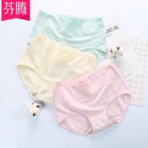 芬腾3条装女士内裤纯棉裆春夏性感透气棉质裤头高腰收腹三角裤