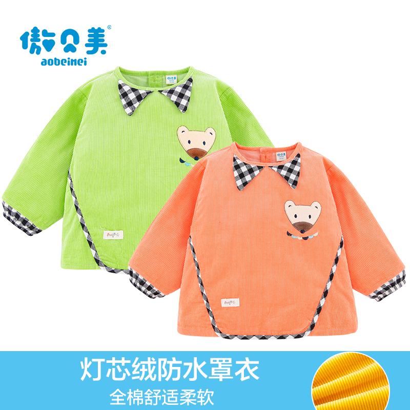 新款灯芯绒婴儿童罩衣男女宝宝反穿衣画画衣秋冬季长袖吃饭护衣服