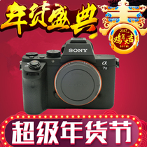 Sony/索尼ILCE-7SM2单机 A7M2索尼a7sm2 a7s2 索尼 A7S2国行A7RM2