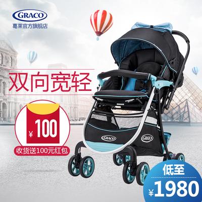 graco葛莱婴儿车好吗,哪里有graco专卖店