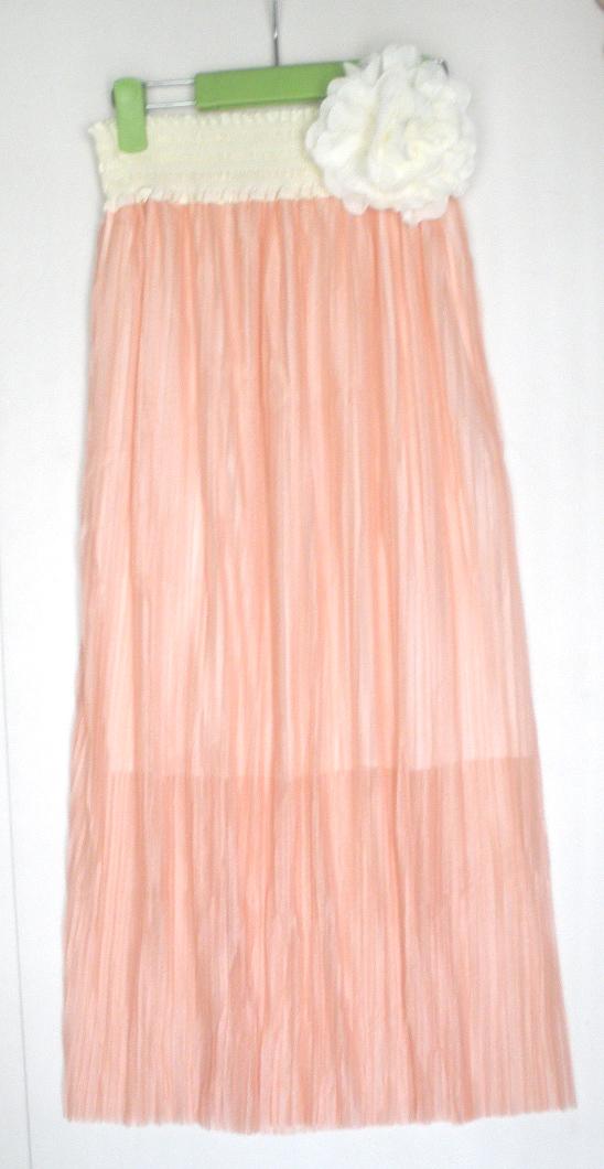 Цвет: оранжево- розовый