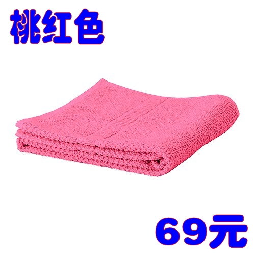 Полотенце IKEA ИКЕА Шанхай профессиональный купить ванной поставок/Faraille Ванна полотенце/цвет специальных покупки бесплатно