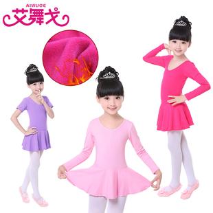儿童舞蹈服秋冬女童纯棉练功服装长袖连体服幼儿芭蕾舞连衣裙加绒