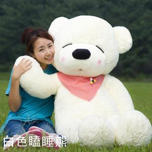 Цвет: Молочно-белый сонный медведь